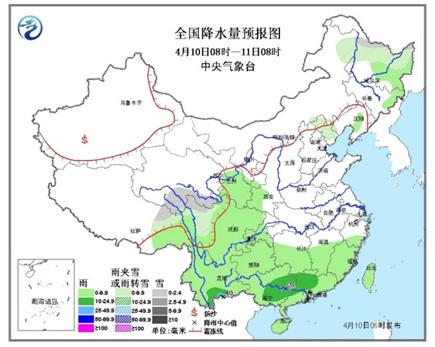 南边地域气温将连续上提高北黄淮等地有雾霾