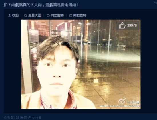 张智霖晒雨中自拍曝光过度网友:靠颜撑起自拍