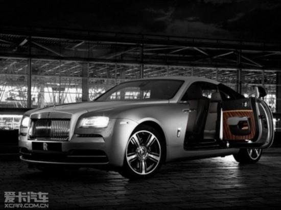 劳斯莱斯两款特别版 将于上海车展发布