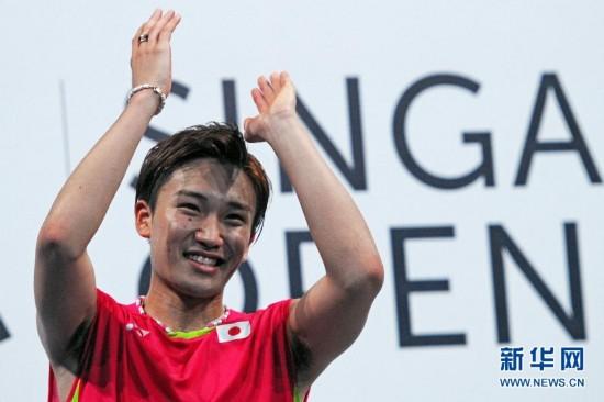 (体育)(1)羽毛球――新加坡公开赛:桃田贤斗男单夺冠