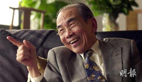 香港大学首任华人校长黄丽松去世享年94岁(图)