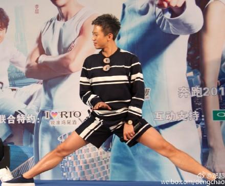 邓超劈叉秀长腿遭网友调侃:有本事坐下去啊(图)