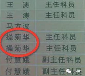 操�:)�lc_山东频道 社会 社会 法治      原来,老公姓氏比较罕见姓\