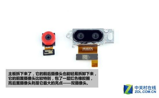 揭秘双摄像头 华为荣耀6 Plus拆机评测