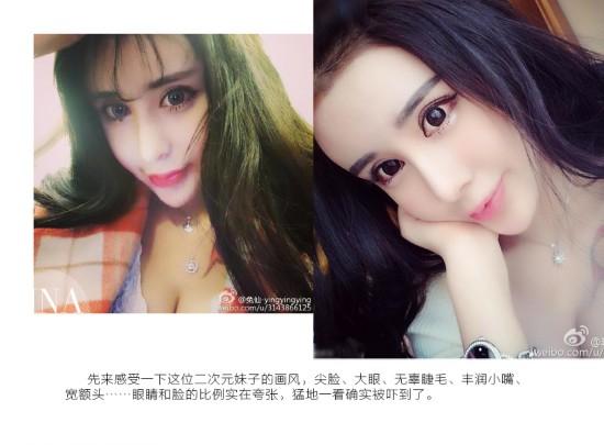 审美观崩塌 15岁萌妹李蒽熙整容成蛇精(组图)