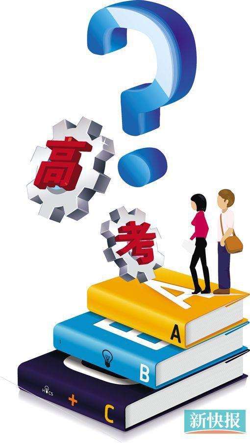 教育专家熊丙奇预测:英语没被弱化,等级考试排位纳入高考