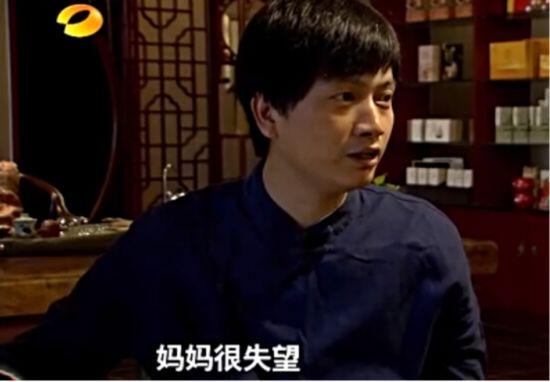 """作家张一一因为连续4次高考落榜作文仅获29分入选""""中国愚人榜"""""""