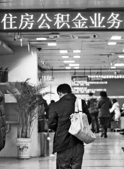 郑州公积金贷款额度最高上调15万 5月1日起执