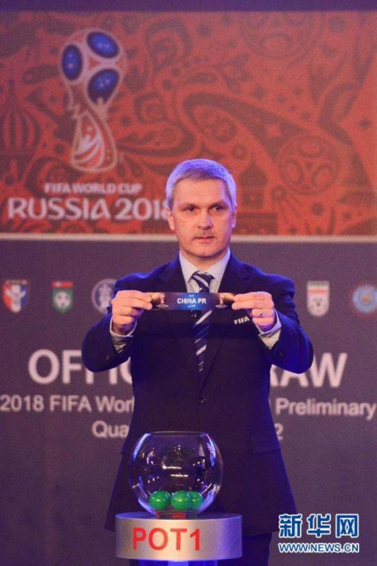 2018世界杯亚洲区预选赛40强抽签仪式在吉隆