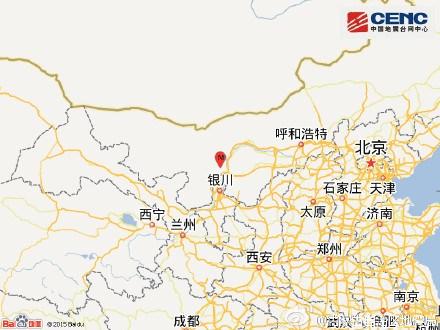 内蒙古地震波及陕西 榆林市震感明显(图)