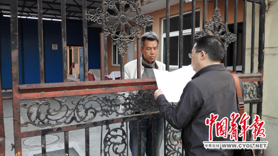 """上海闵行区法院判决精神卫生法全国第一案精神分裂症患者欲""""飞越"""