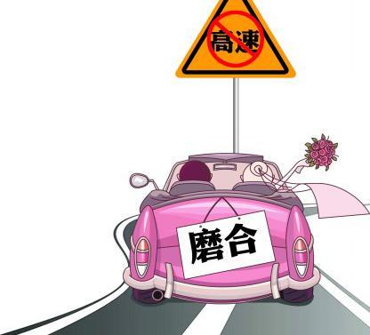 新车为何要设置磨合期 牢记五大禁忌勿急躁