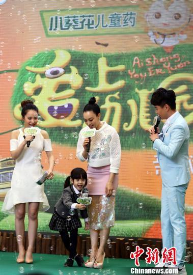 钟丽缇郑元畅加盟《爱上幼儿园》 聚焦亲子话题