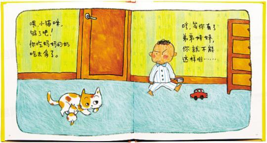 """幼儿园读物被指尺度太大:""""不摸妈妈的奶就睡"""