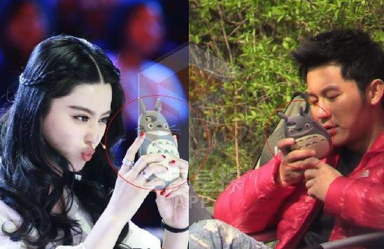 龙猫情侣手机壳成李晨范冰冰恋爱新证据 陈赫张歆艺出境