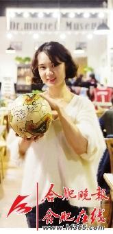满庭芳收藏的中国国家足球队队员和主帅签名