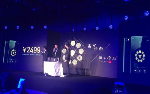 小米联合张杰 推出小米Note黑色纪念版