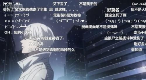 东京食尸鬼第二季第12集未解之谜 东京喰种第三季先睹为快