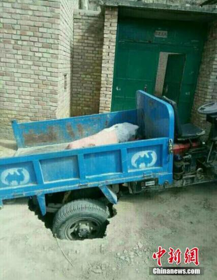甘肃临洮4.5级地震已7人受伤 526间农舍倒塌