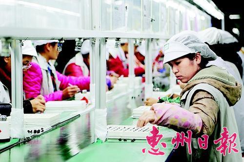 ▲惠州产业转移工业园一企业生产车间。