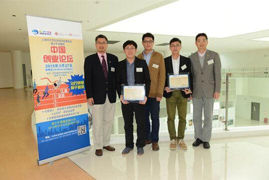12家初创企业获香港理工大学20万元专项基金