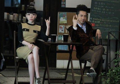 吴莫愁哈林疑同居携手走天涯 奇葩造型大闹时尚圈