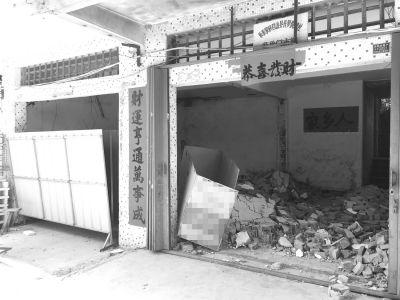 投资建设的铺面遭强拆 乐东供销社职工质疑