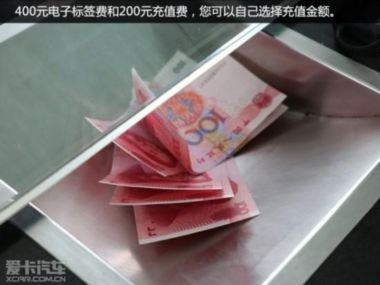 江西频道 财经 汽车  电子标签维修业务收费公示       维修项目