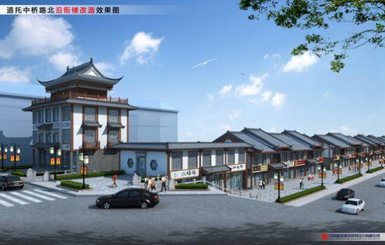 道托镇小城镇改造提升工程靓形象