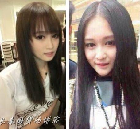 赵本山18岁女儿近照曝光图片