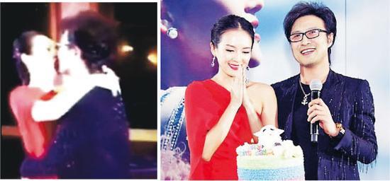 汪峰章子怡在港申请领证 6.29日前须完婚