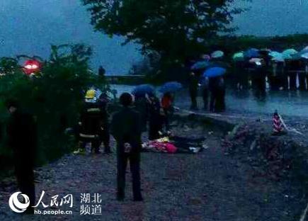 湖北恩施发生一起车祸致5人死亡20人受伤