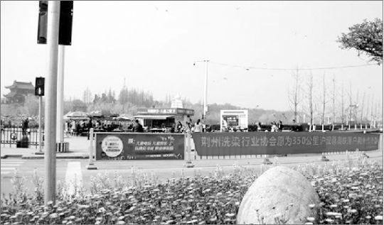 湖北两地级市争抢高铁落户 民间组织万人签名(图)