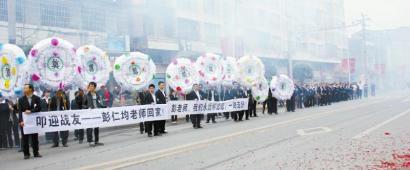 宣汉县昆池中心校全体教师迎接彭仁均老师遗体。