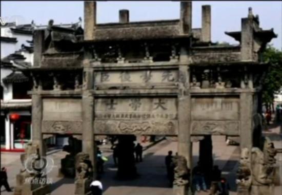 海南贫困县亿元建牌坊群 部分题字官员已坐牢