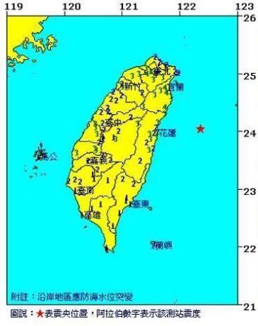 台湾花莲外海大地震,台北地区摇晃30秒。(台媒图)