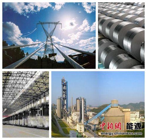 工商业电价下调 工商企业年内可节约数百亿成本