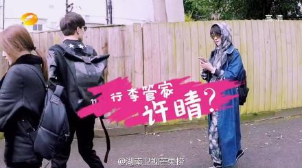 """""""花少2""""延期播出原因揭秘 郑爽痛哭欲退出?"""