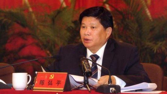 广东揭阳原市委书记陈弘平受审 被控受贿过亿元