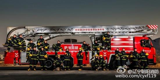 辽宁朝阳消防发硬汉风格大片 似好莱坞海报