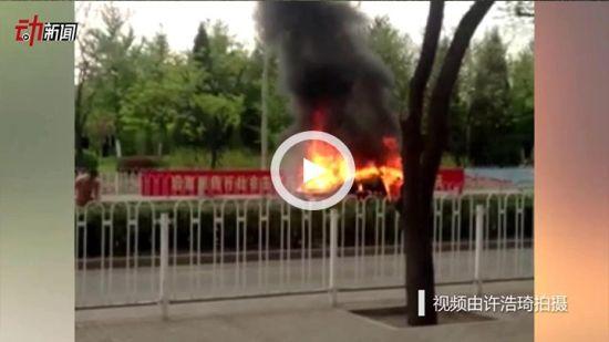 实拍:北京海淀一男子纵火燃车劫持女孩
