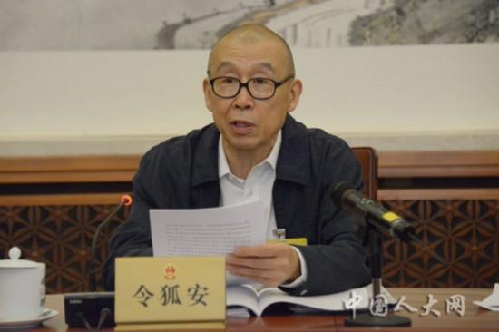令狐安委员在十二届全国人大常委会第十四次会议分组会上发言