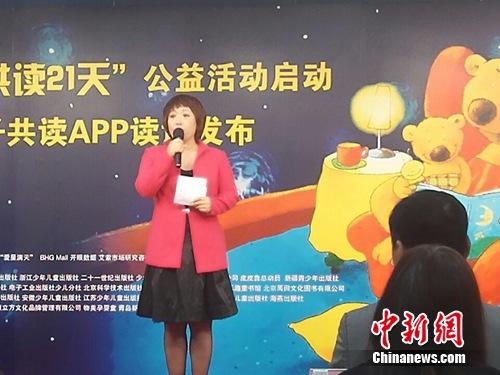 """""""2015中国亲子阅读报告""""公布:超4成家长不陪孩子阅读"""