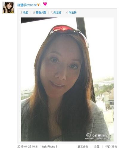 36岁许慧欣宣布怀孕:腰身不见了,但我心情很好