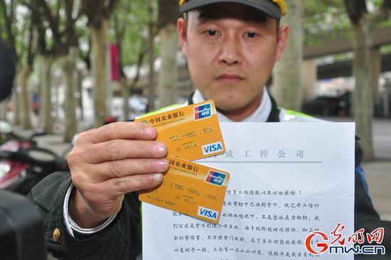 郑州多人捡假银行卡余额30万 一分钱也取不出(图)