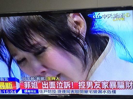 台湾女主持人自曝被男友打被抓着头往地上撞(图)