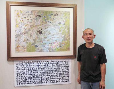"""艺术家王金生的母亲75岁开始学画,去世前留给王金生一幅画,他一留留了5年,4月21日打开画,画里满满的蝴蝶飘舞。来源 台湾""""中央社"""""""