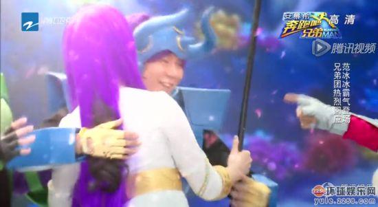 《跑男2》范冰冰李晨熊抱地咚 疑似要公开恋情