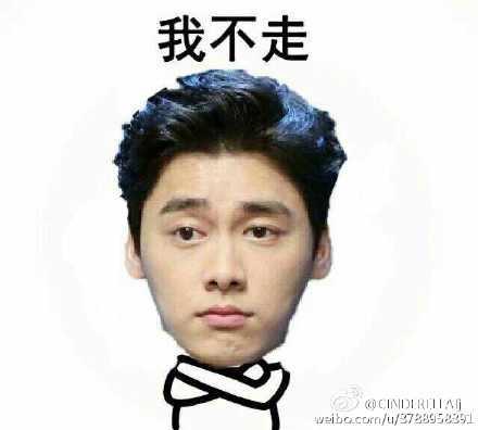 李易峰获封集锦手各种神回复人民(图)--段子咚的楼上壁表情包图片