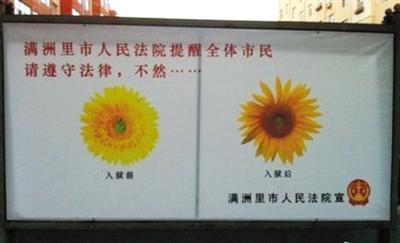 """盘点政府争议""""标语"""":宜春 一座叫春的城市"""